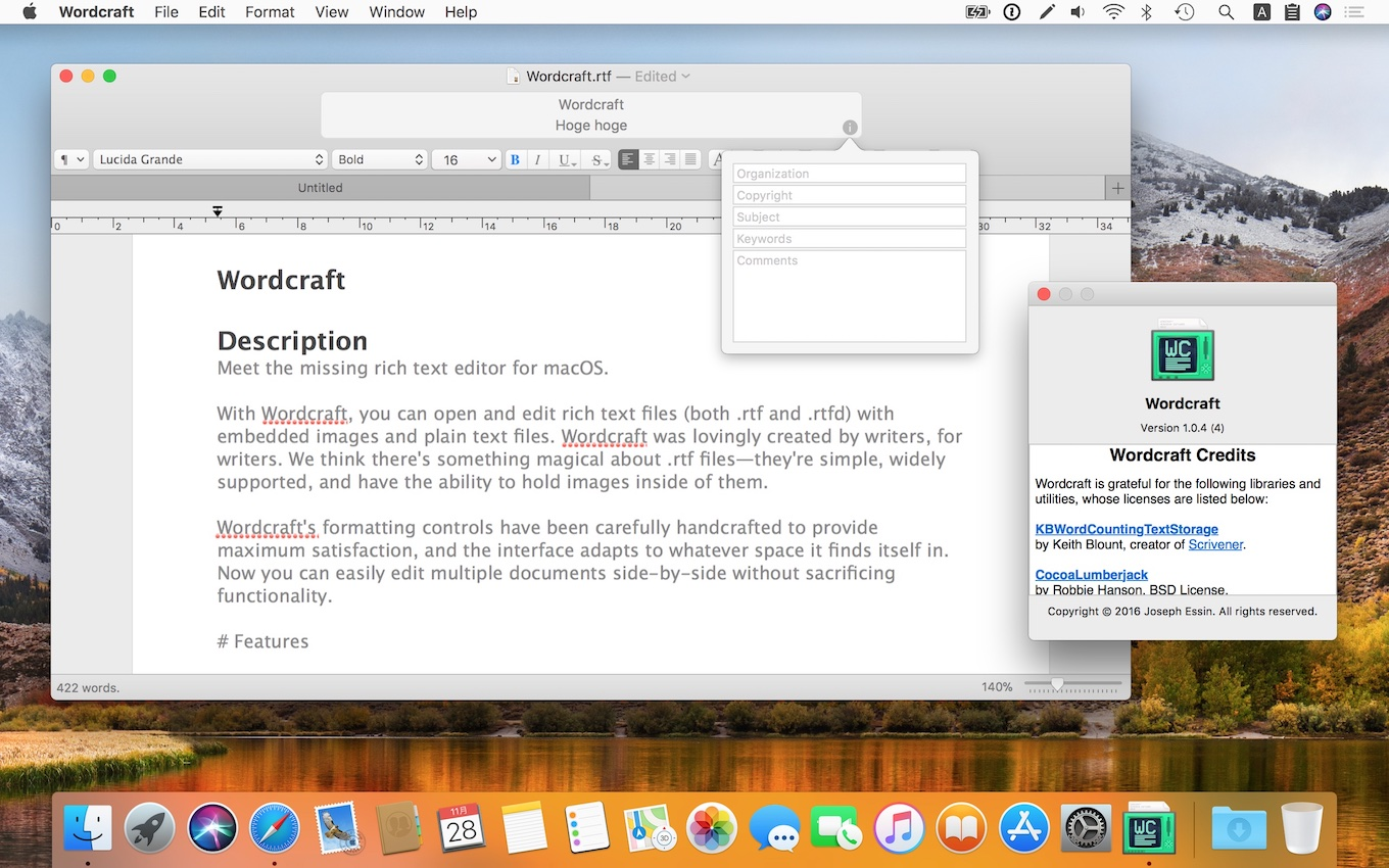 Wordcraft rich text editor for macOSの起動画面