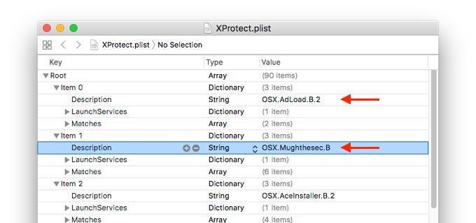 XProtect v2096で追加されたアドウェア