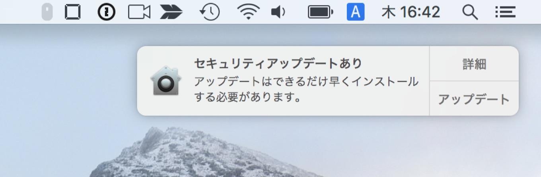 macOS 10.13.1 Security Update 2017-001