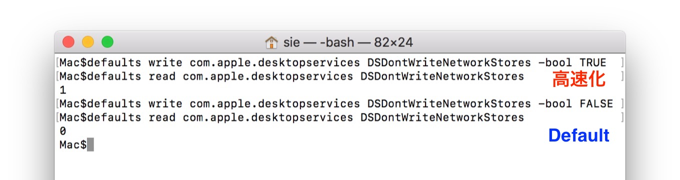 defaults write com.apple.desktopservices UseBareEnumeration -bool FALSEの設定
