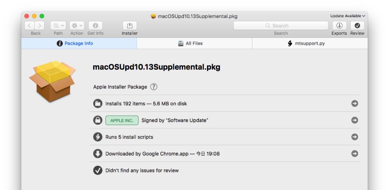 macOSUpd10.13Supplemental.pkgの内容