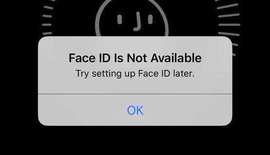 iOS 11.2でFace IDが利用できなくなる不具合