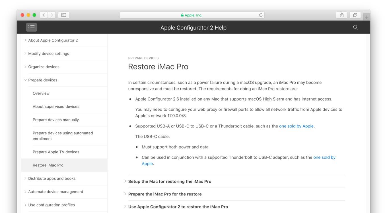 iMac Proのリストア方法