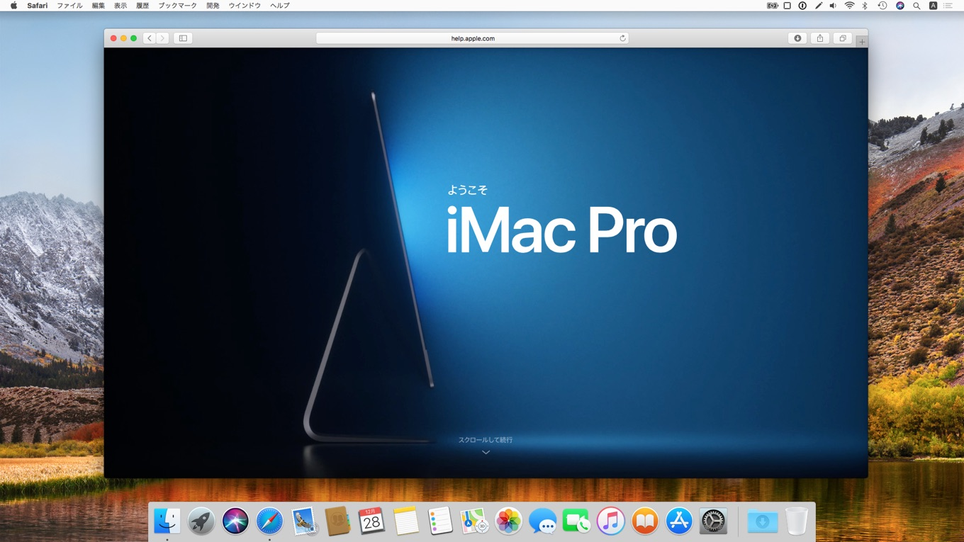 Welcome to iMac Pro 2017 and High Sierra