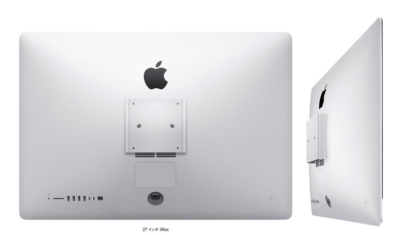 iMacのVESAモデル
