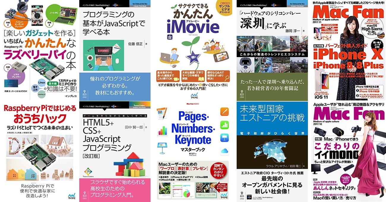 Kindle 201801実用書フィエア