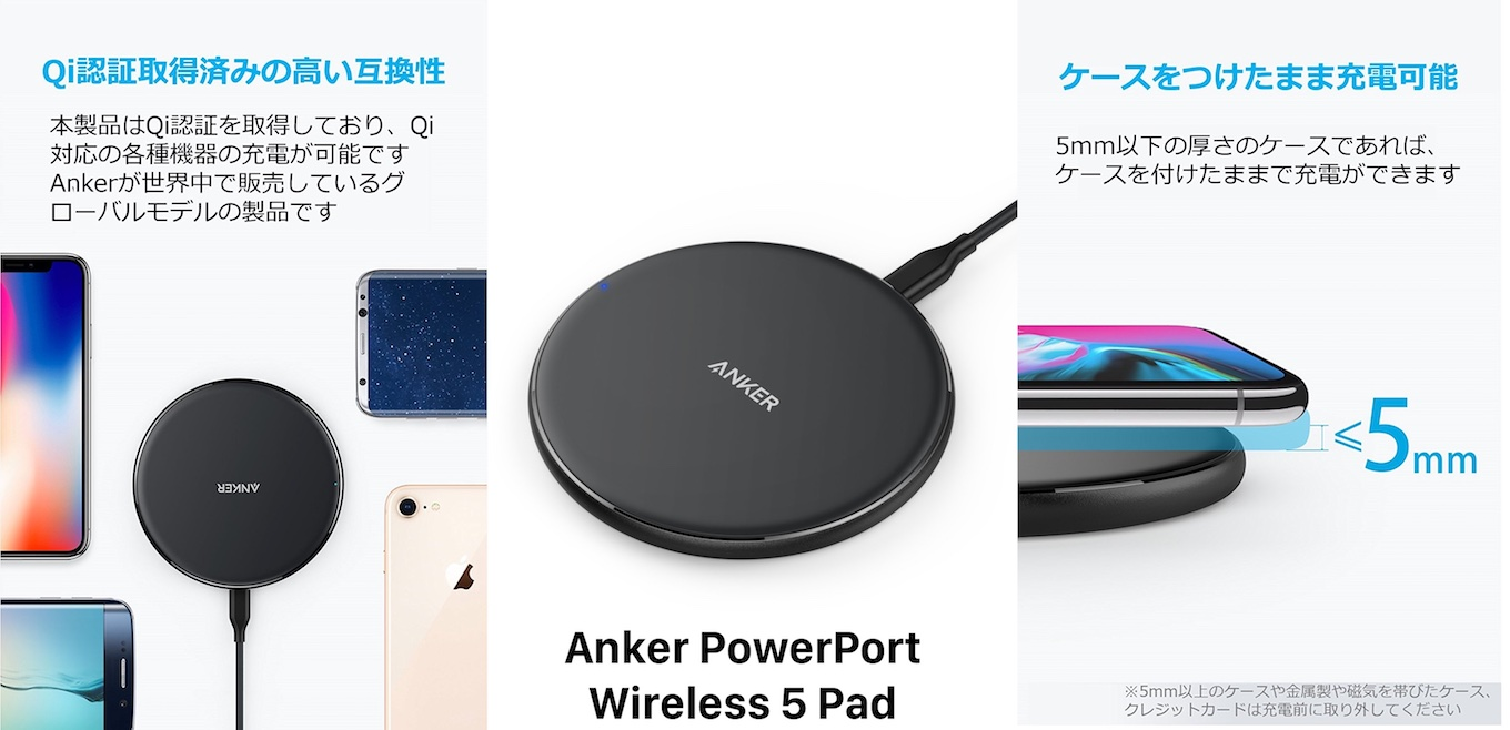 Anker PowerPort Wireless 5 Pad