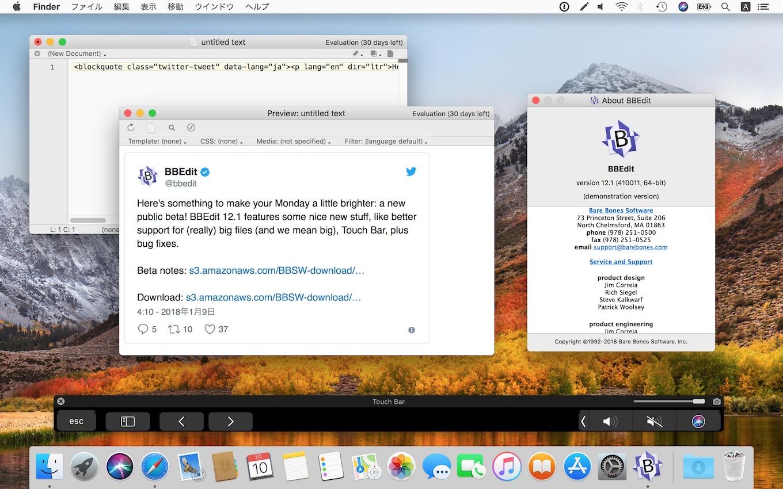 プレビューやTouch BarをサポートしたBBEdit v12.1