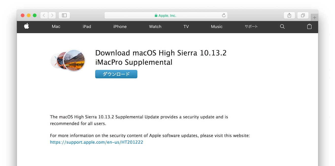 Download macOS High Sierra 10.13.2 iMacPro Supplemental