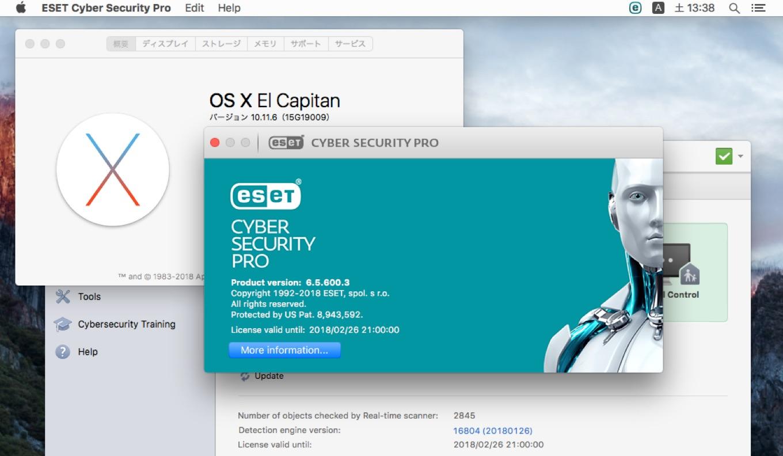 Appleのセキュリティパッチ2018-001との互換性を修正したESET Cyber Security
