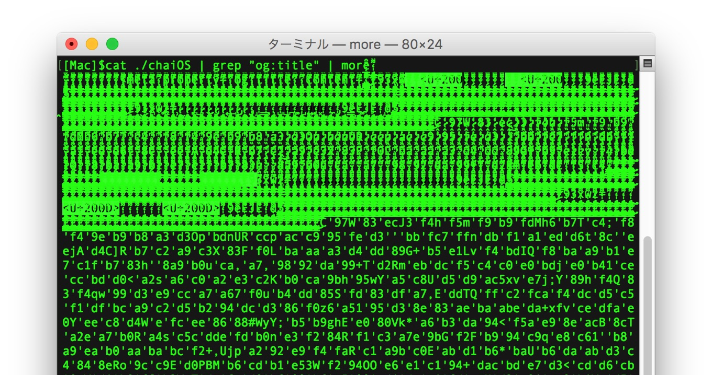 chaiOSのソースコード