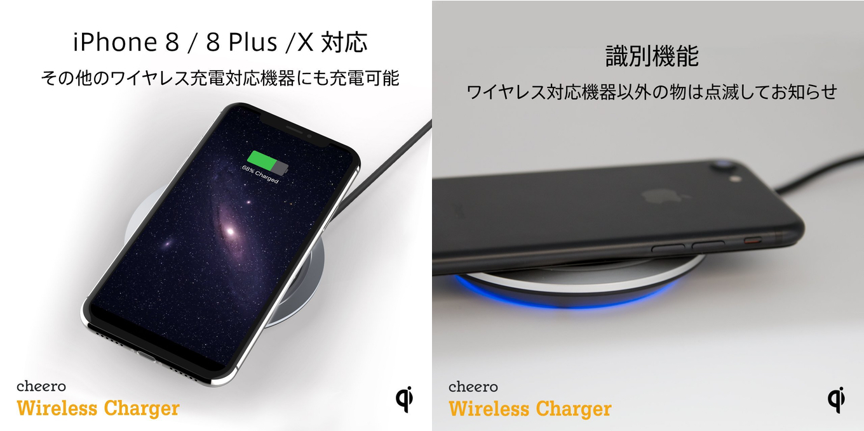 cheero Wireless Charger ( Qi認定 ワイヤレス充電器 ) 置くだけでスマホ充電 底面・表面滑り止め