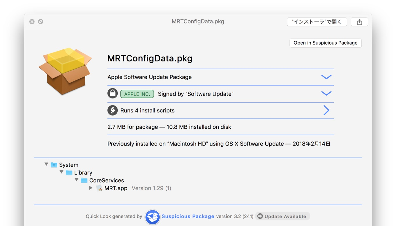 Apple MRTConfig Date v1.29