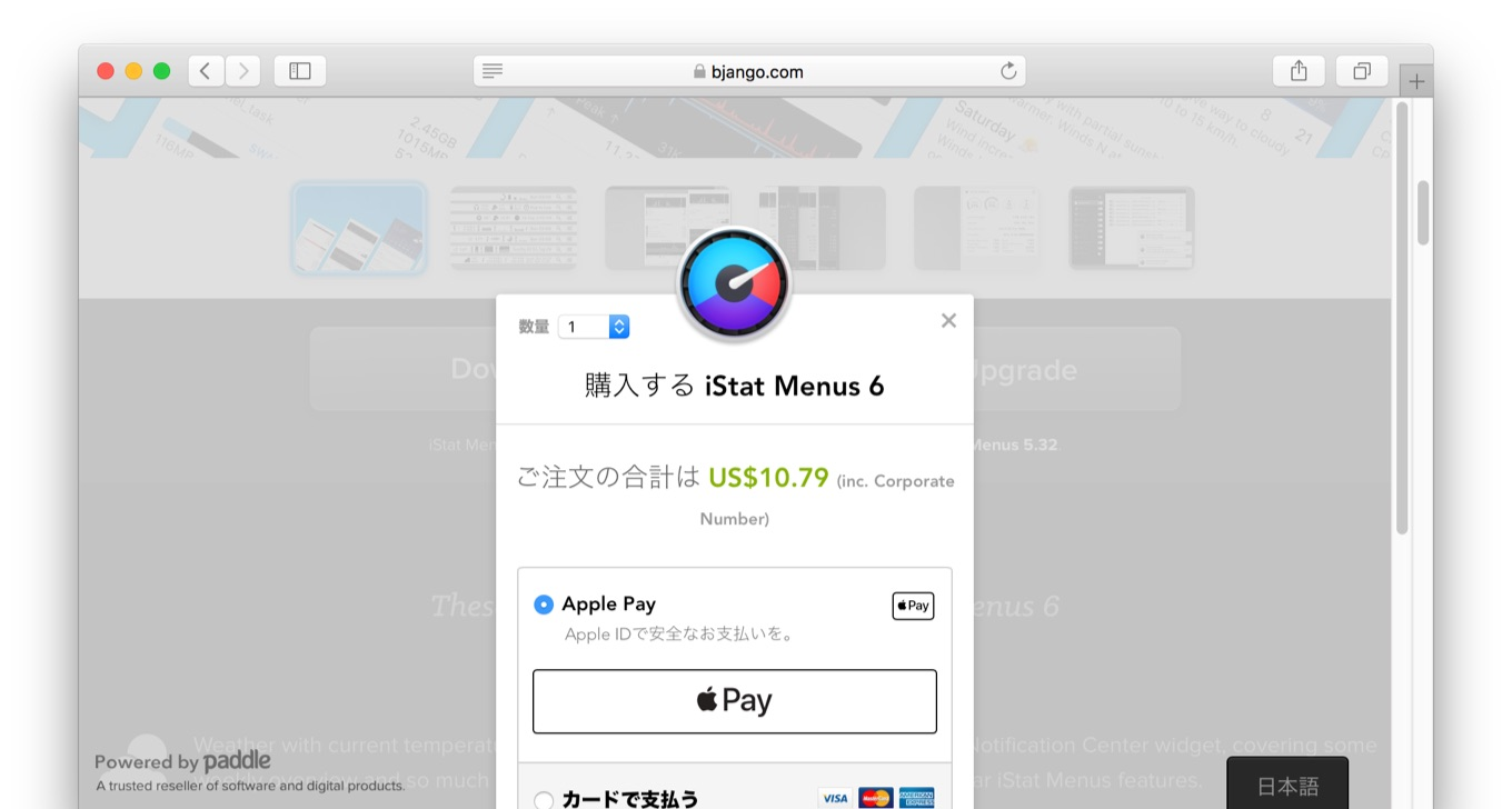 Bjango support Apple Pay and buy iStat menu