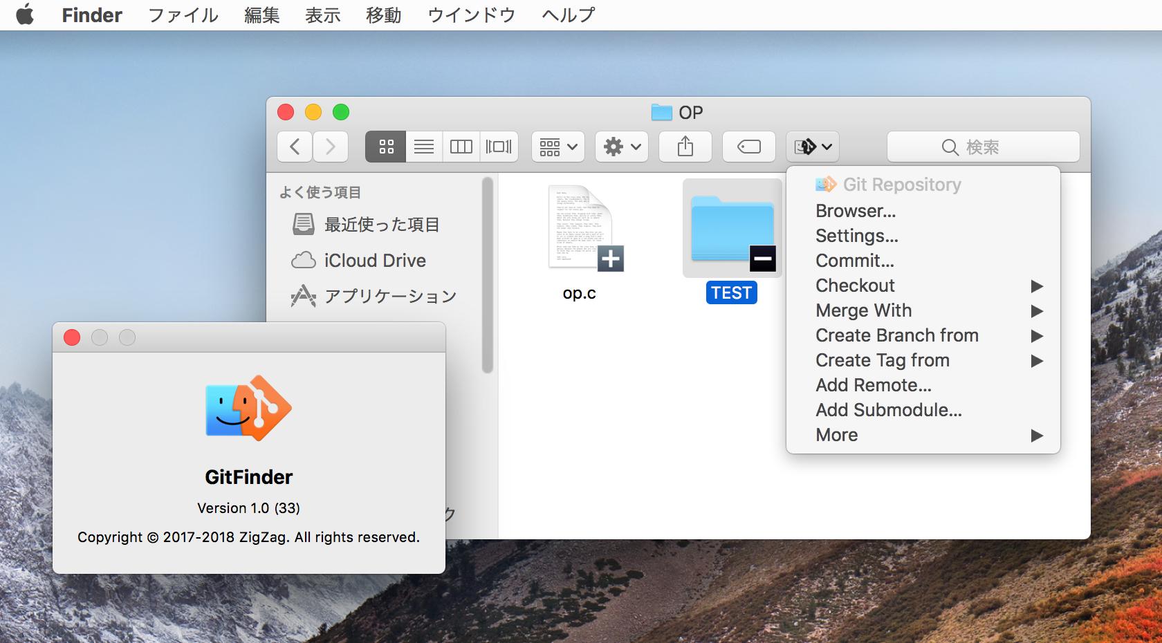 GitFinder v1.0リリース