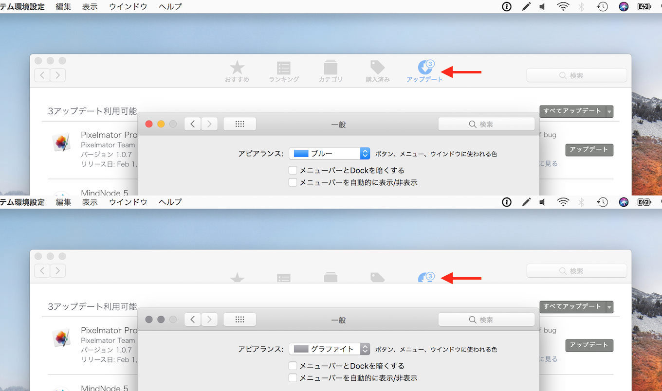 macOS 10.13 High Sierra UI Bug