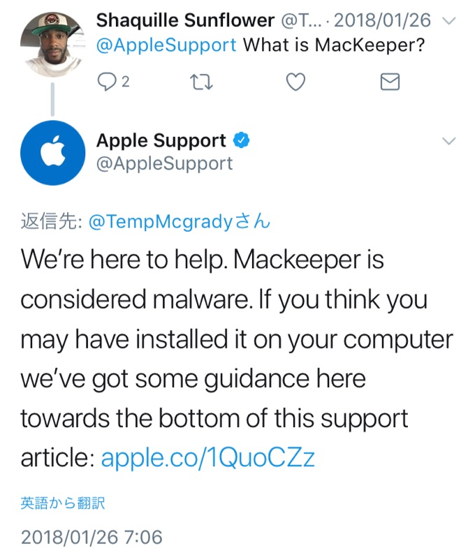 Apple MacKeeper is considere malware