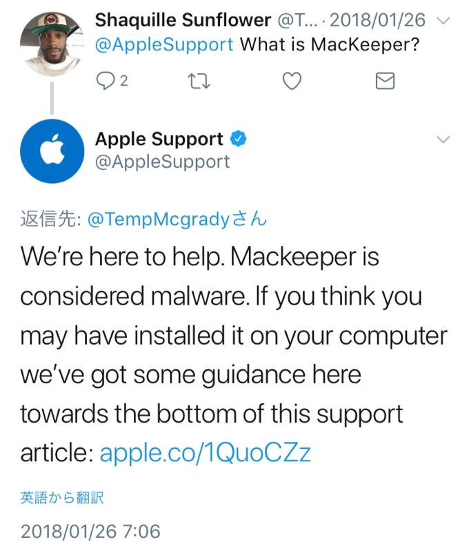 Apple MacKeeper is considere malware