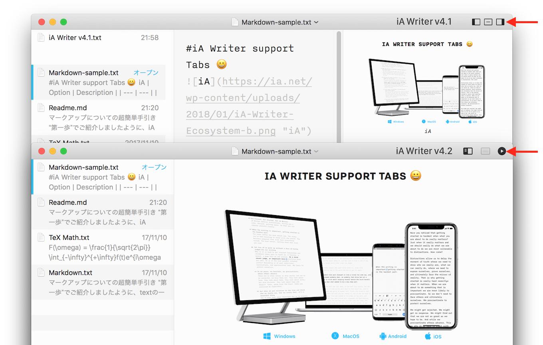iA Writer v4.2のフルサイズプレビュー