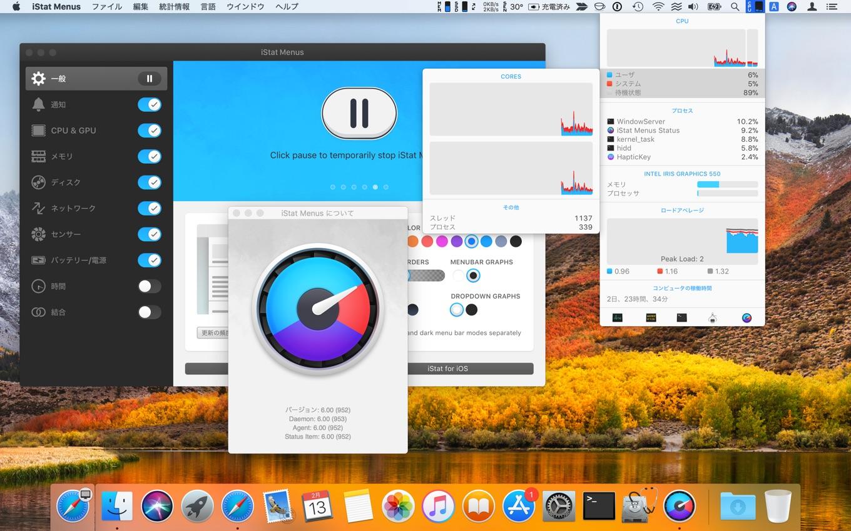 Mac App Store版のiStat Menus v6