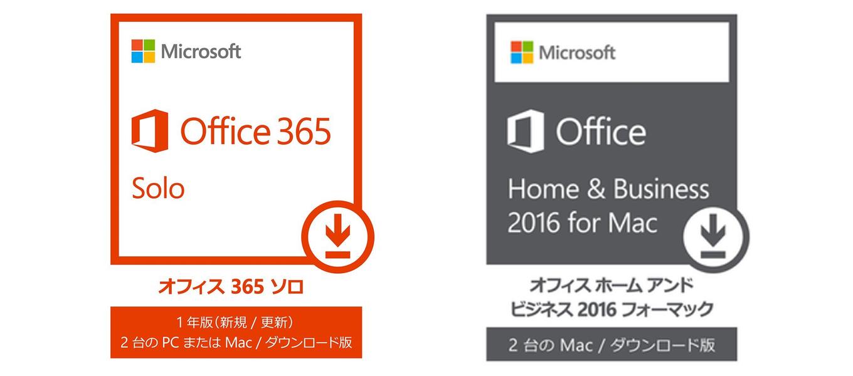 microsoft office 2016 business amazon