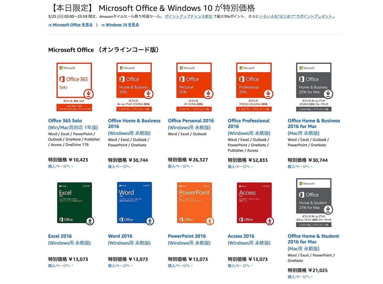 Ms office 2016 mac high sierra | How to Fix Microsoft Office Not