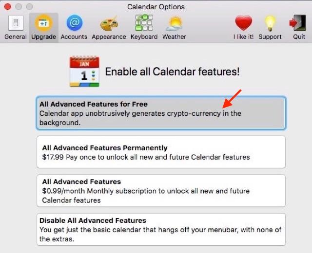 仮想通貨を採掘するQbixのカレンダーアプリ