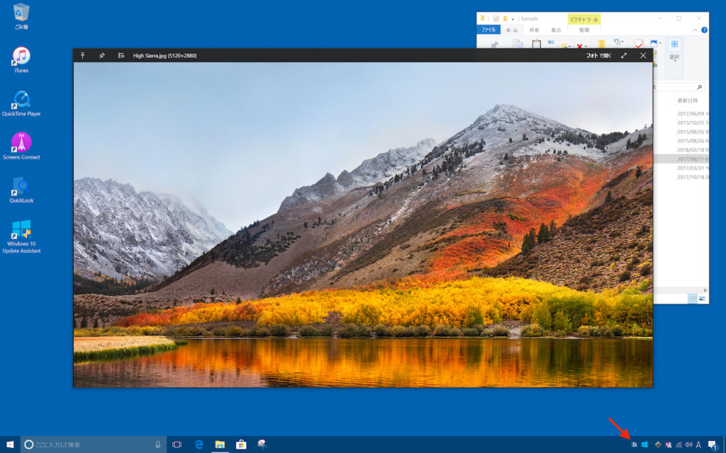 Quick Look for Windows