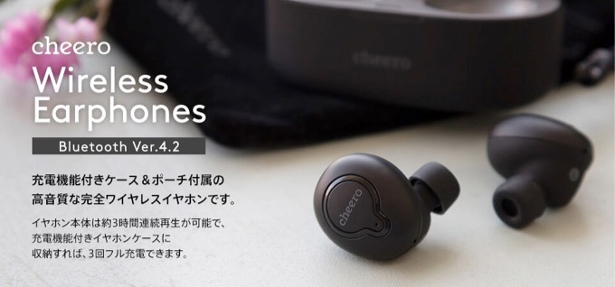 cheero Wireless Earphonesの説明