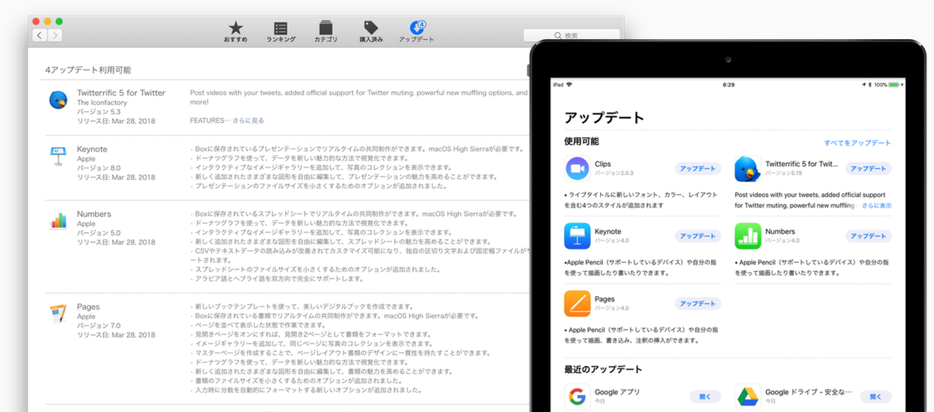 iWork for Mac/iOS support Apple Pencil