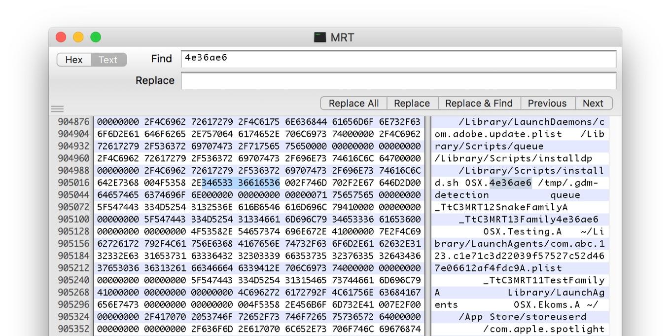 apple malware removal toolをv1 32へアップデートし2つのマルウェアを