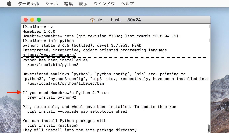 Homebrew v1.6 Python