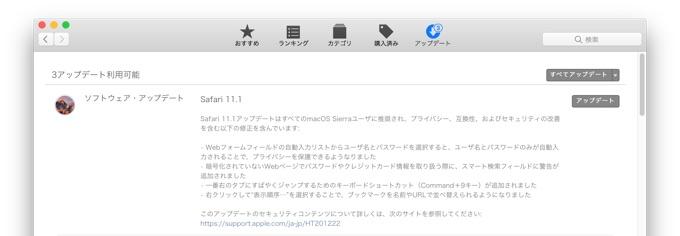 Safari v11.1 Build12605.1.33.1.4 for Sierra
