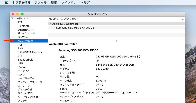 Samsung 960 EVOとHigh Sierraのプロファイラ