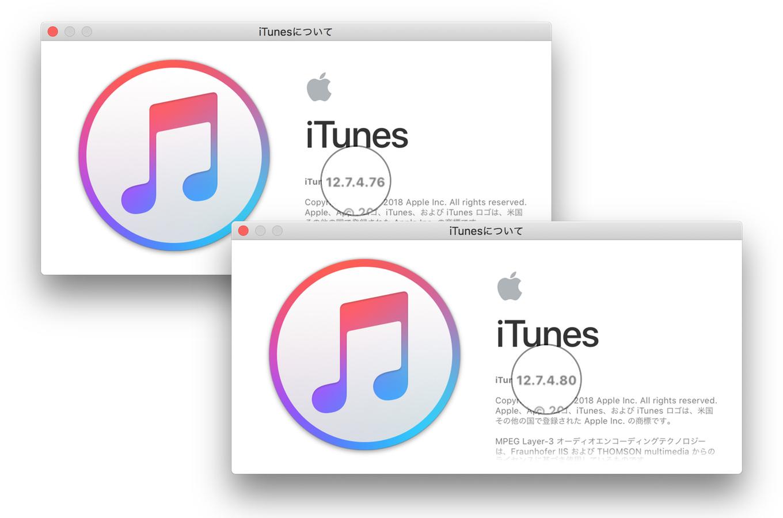 iTunes v12.7.4.80