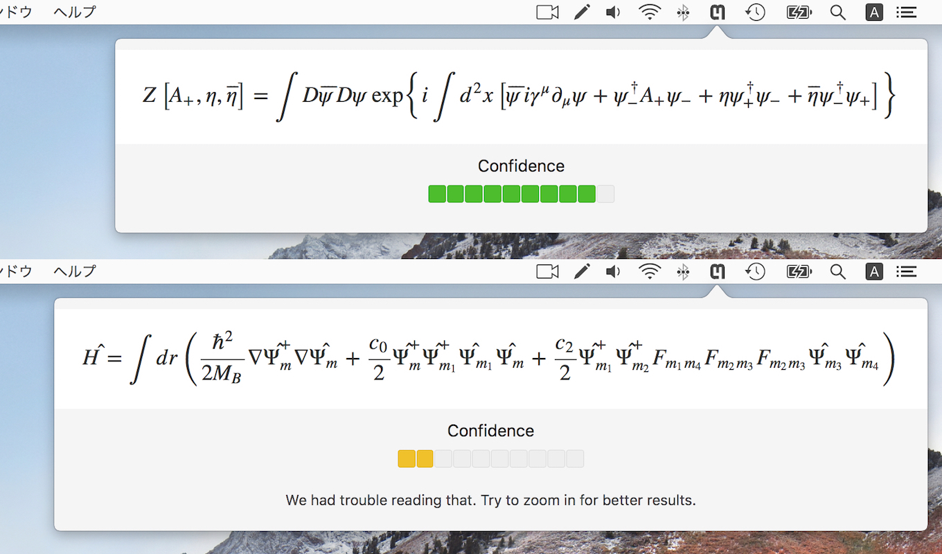Mathpix for Macの信頼度
