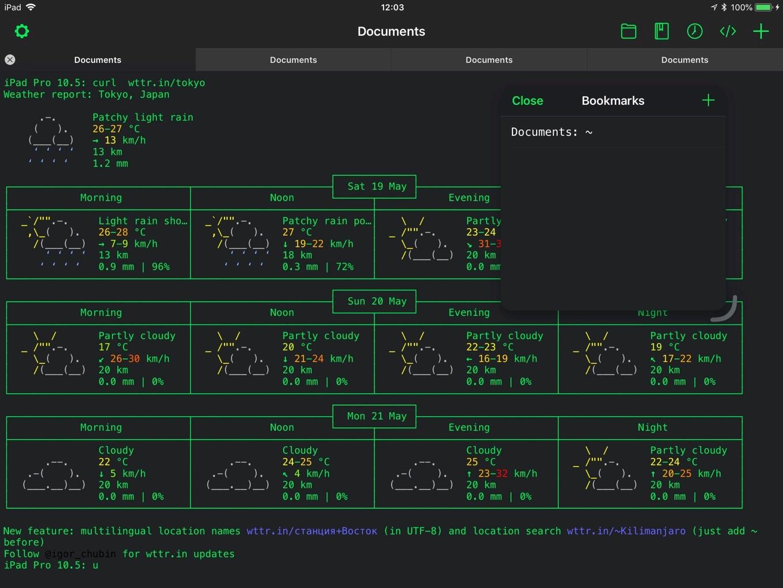 OpenTerm v2.0のタブ機能