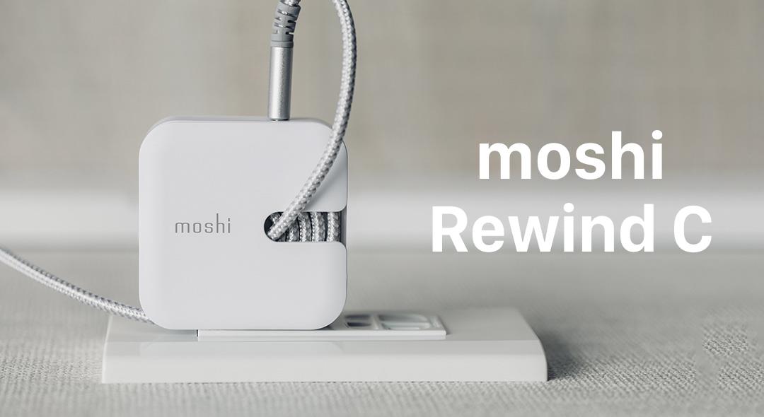 moshi Rewind C