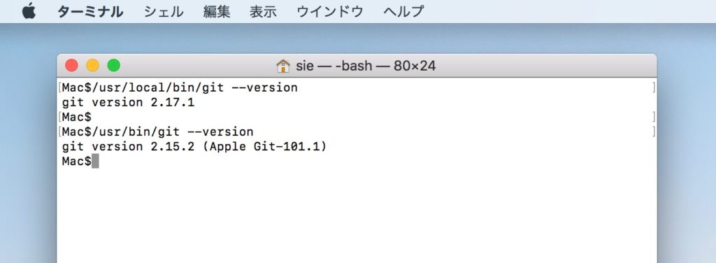 Git v2.15.2 Apple Git-101.1