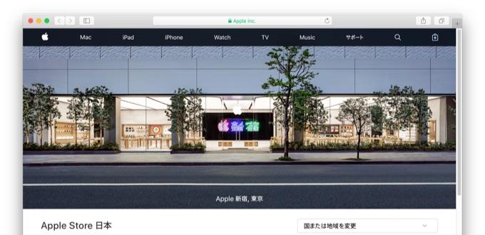 Apple Store直営店