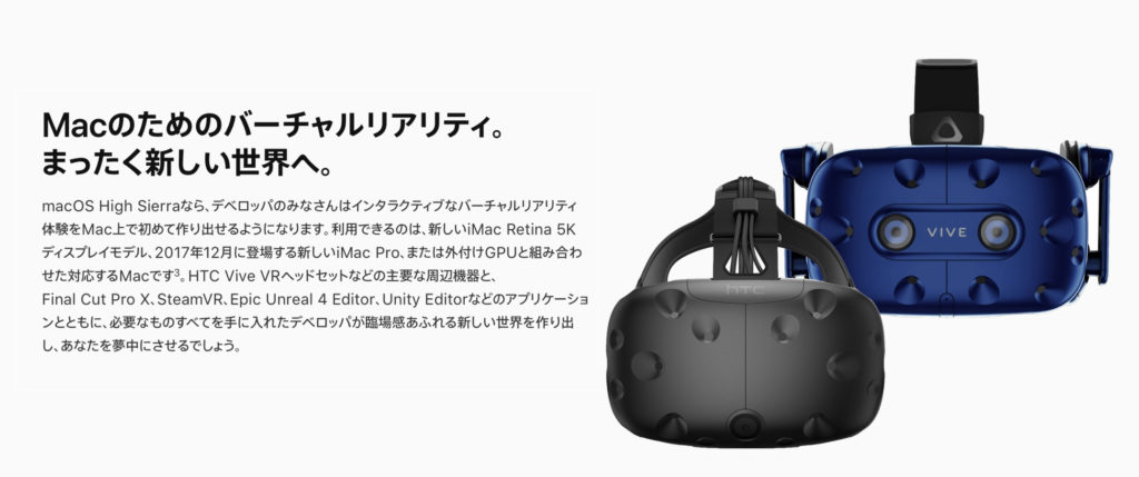 macOS support HTC Vive Pro