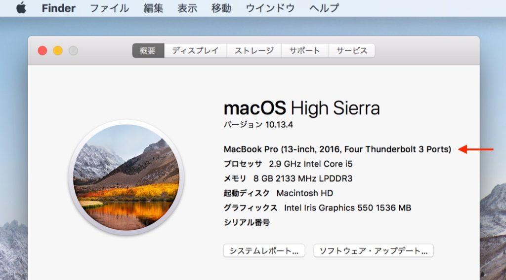 キーボードに不具合のあるこのMacについて