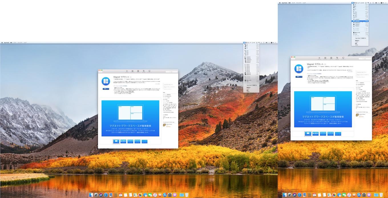 4Kと垂直モニターで利用したMagnet for Mac