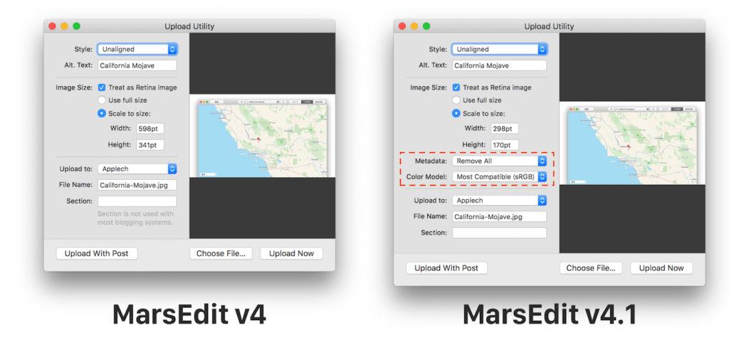 MarsEdit v4.2のメタデータ情報編集