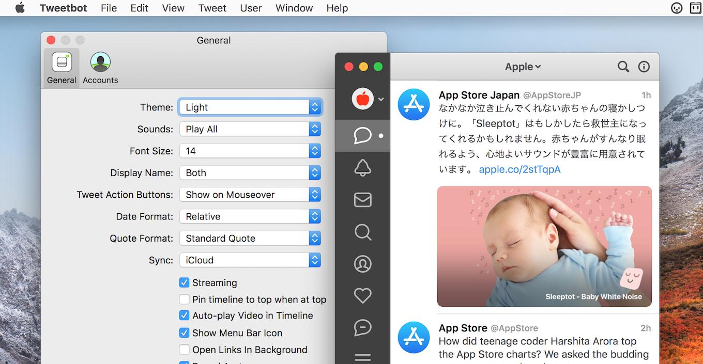 Tweetbot v3.0.2 for Mac Update