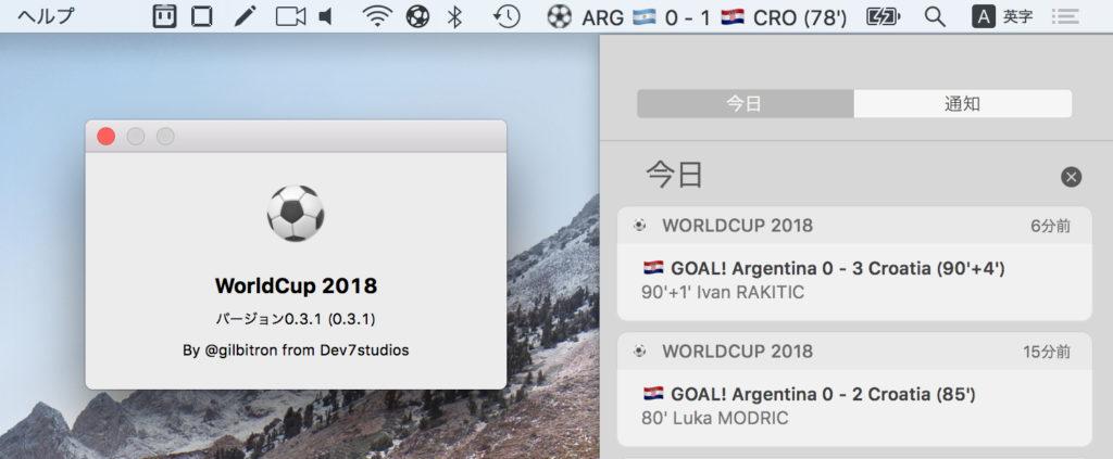 WorldCup 2018 app