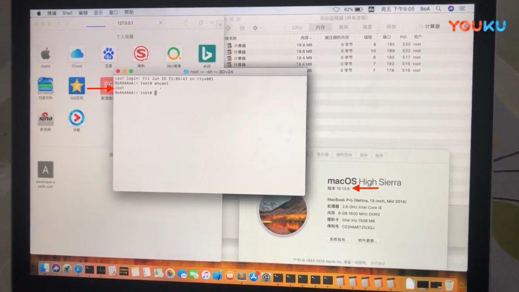 macOS 13.5 Safari Pwn-0001