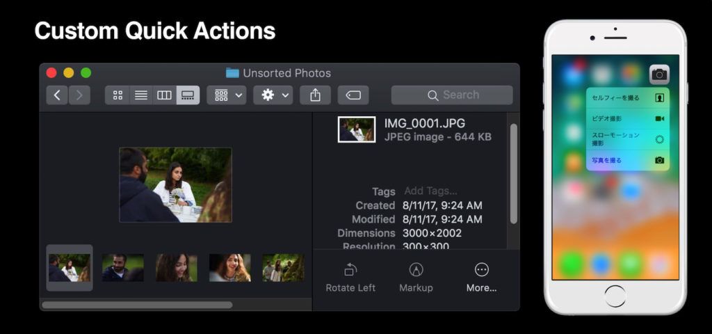 macOS 10.14 MojaveとiPhoneのクイックアクション