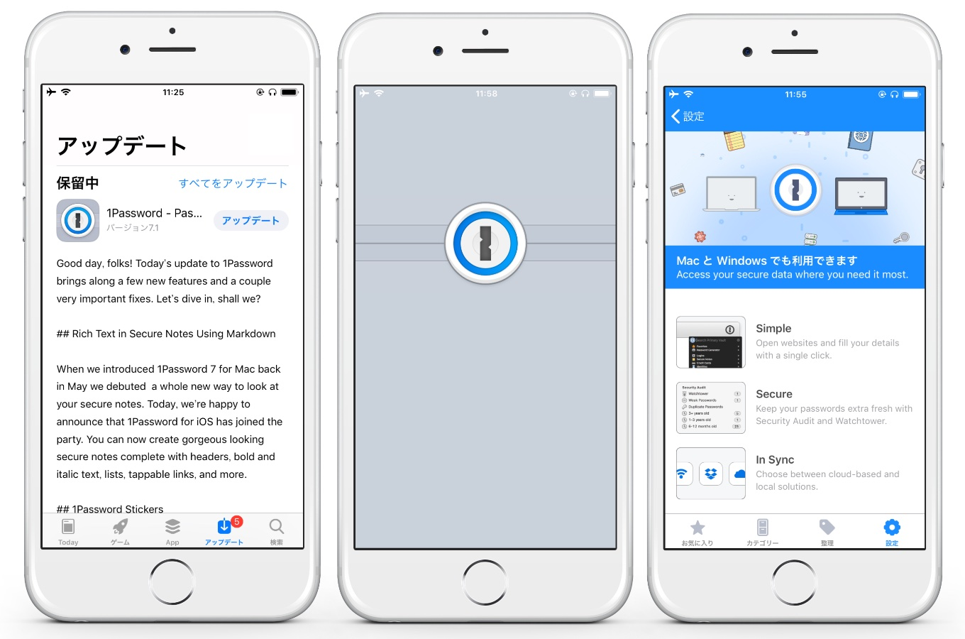 1Password for iOS v7.1