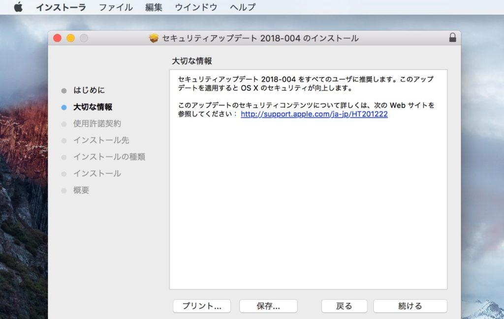 macOSUpdCombo10.13.6.dmg